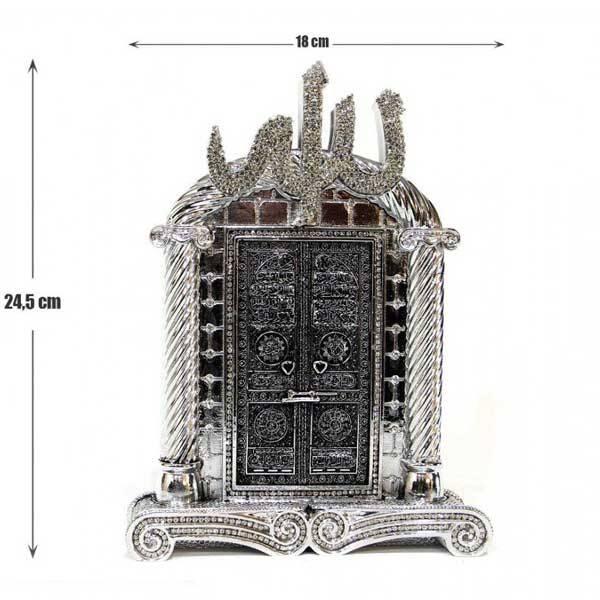 Otantik Hediye Kabe Kapısı & Allah Lafzı Biblo