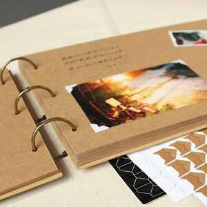 Sevgiliye Gece Temalı Yapıştırmalı Fotoğraf Albümü - Thumbnail