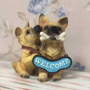 Welcome Yazılı Köpek Biblosu - Thumbnail
