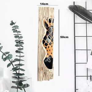 Zebra Desenli Dekoratif Ağaç Oymalı Maske - Thumbnail